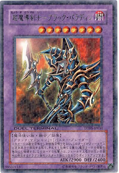 f:id:kigawashuusaku:20160628221907p:plain
