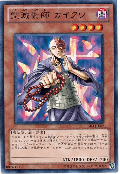 f:id:kigawashuusaku:20160628222014j:plain