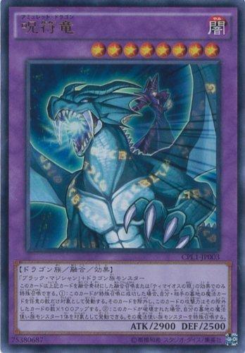 f:id:kigawashuusaku:20160628222519j:plain
