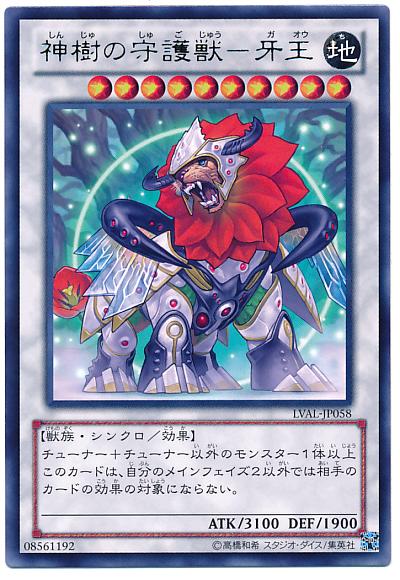 f:id:kigawashuusaku:20160628223120j:plain
