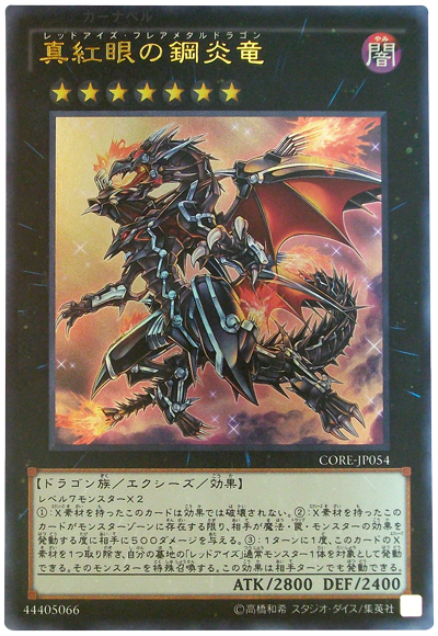 f:id:kigawashuusaku:20160628223220j:plain
