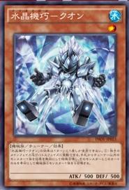 f:id:kigawashuusaku:20160629043633p:plain