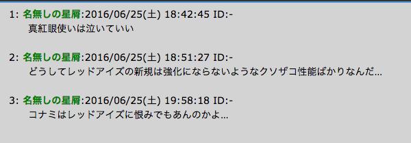 f:id:kigawashuusaku:20160630121842p:plain