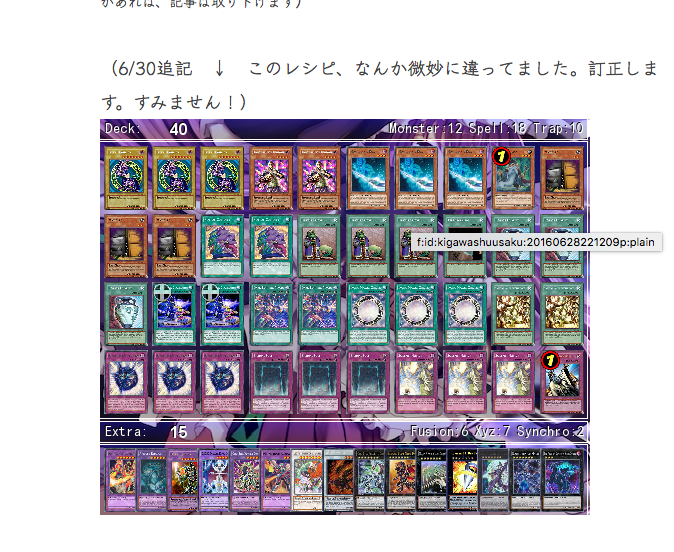 f:id:kigawashuusaku:20160630225631p:plain