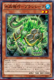 f:id:kigawashuusaku:20160702050049p:plain
