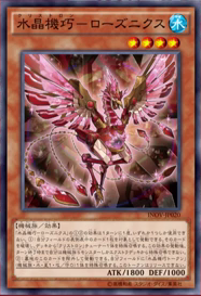 f:id:kigawashuusaku:20160702050111p:plain
