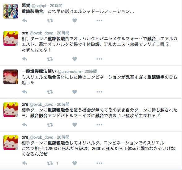 f:id:kigawashuusaku:20160709134135p:plain
