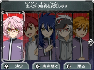 f:id:kigawashuusaku:20160711094949j:plain