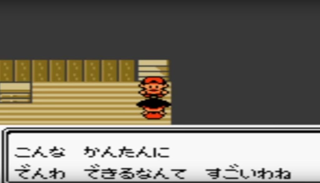 f:id:kigawashuusaku:20160711110028p:plain