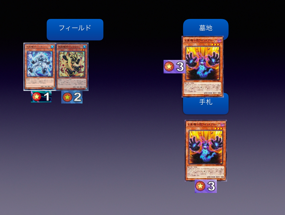 f:id:kigawashuusaku:20160711150715p:plain