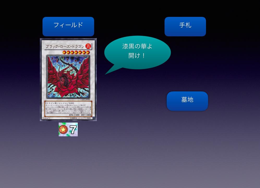 f:id:kigawashuusaku:20160711153447p:plain