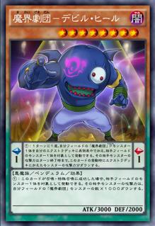f:id:kigawashuusaku:20160726155630p:plain
