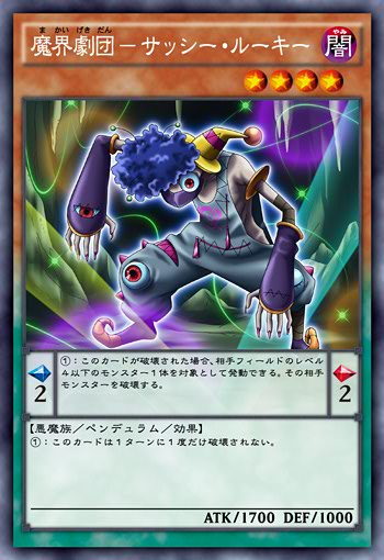 f:id:kigawashuusaku:20160726155750j:plain