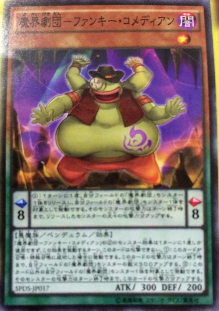 f:id:kigawashuusaku:20160726155914j:plain