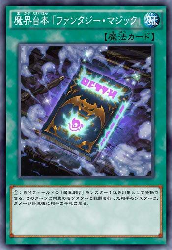 f:id:kigawashuusaku:20160726160019j:plain
