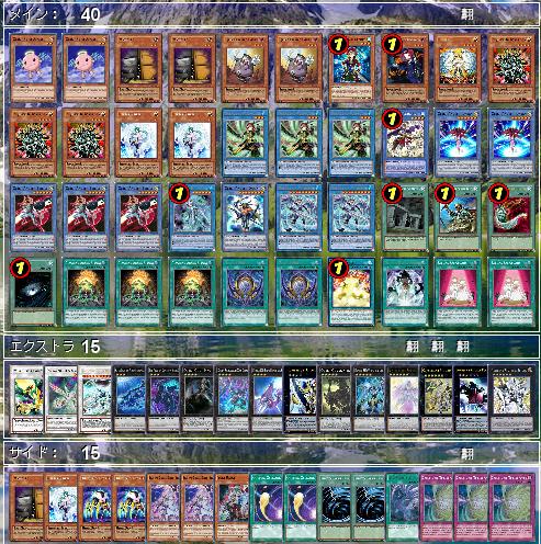 f:id:kigawashuusaku:20160826132508p:plain