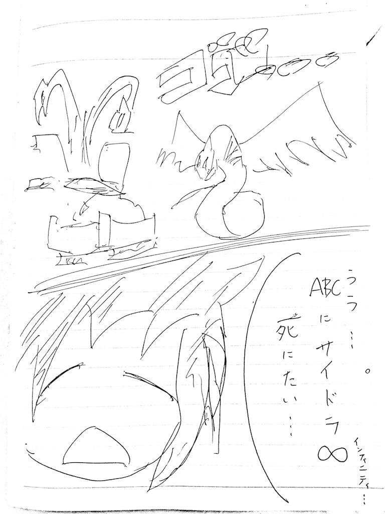 f:id:kigawashuusaku:20160907223212j:image