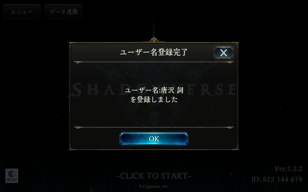 f:id:kigawashuusaku:20161106192648p:plain