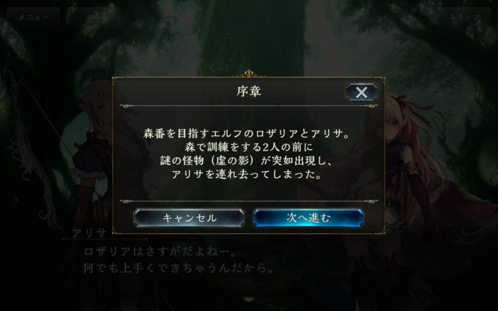 f:id:kigawashuusaku:20161106193140p:plain