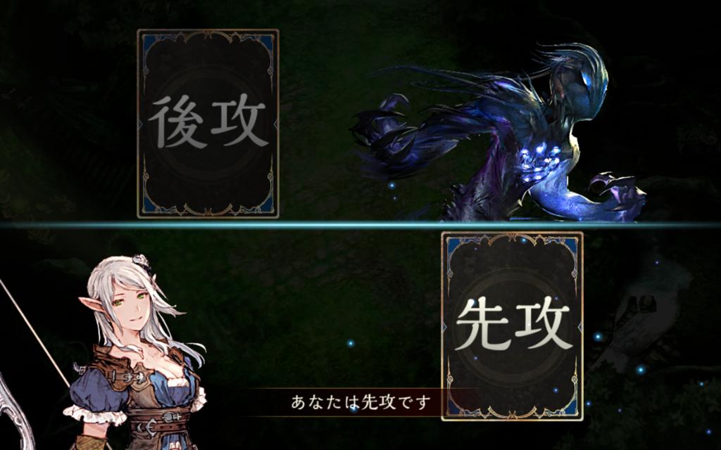 f:id:kigawashuusaku:20161106193311p:plain