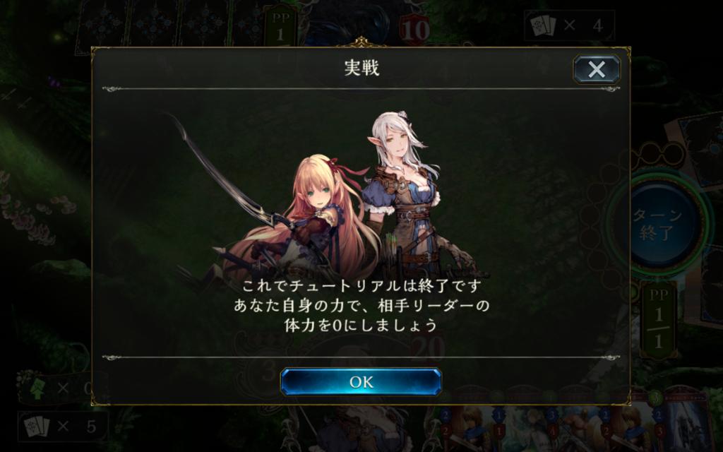 f:id:kigawashuusaku:20161106193427p:plain