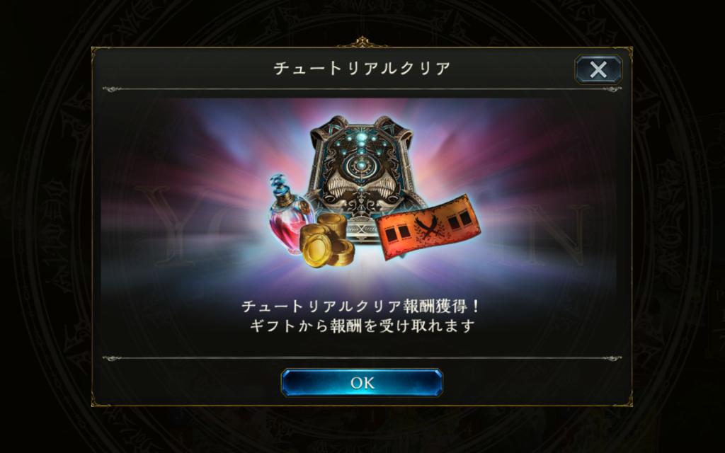 f:id:kigawashuusaku:20161106193746p:plain