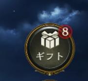 f:id:kigawashuusaku:20161106200028p:plain