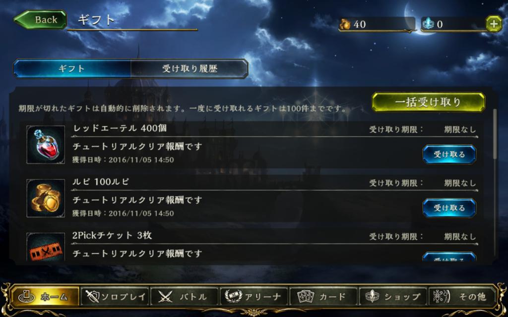 f:id:kigawashuusaku:20161106200045p:plain