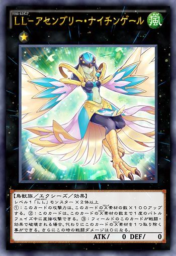 f:id:kigawashuusaku:20161130225812j:plain