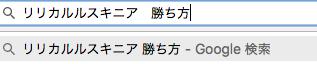 f:id:kigawashuusaku:20161130232410p:plain