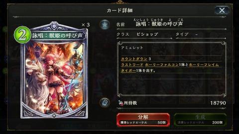 f:id:kigawashuusaku:20161201164426j:plain