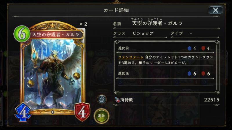 f:id:kigawashuusaku:20161201164642p:plain