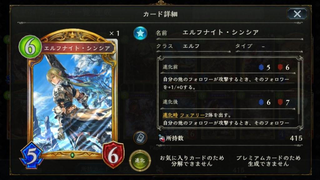 f:id:kigawashuusaku:20161201173711j:plain
