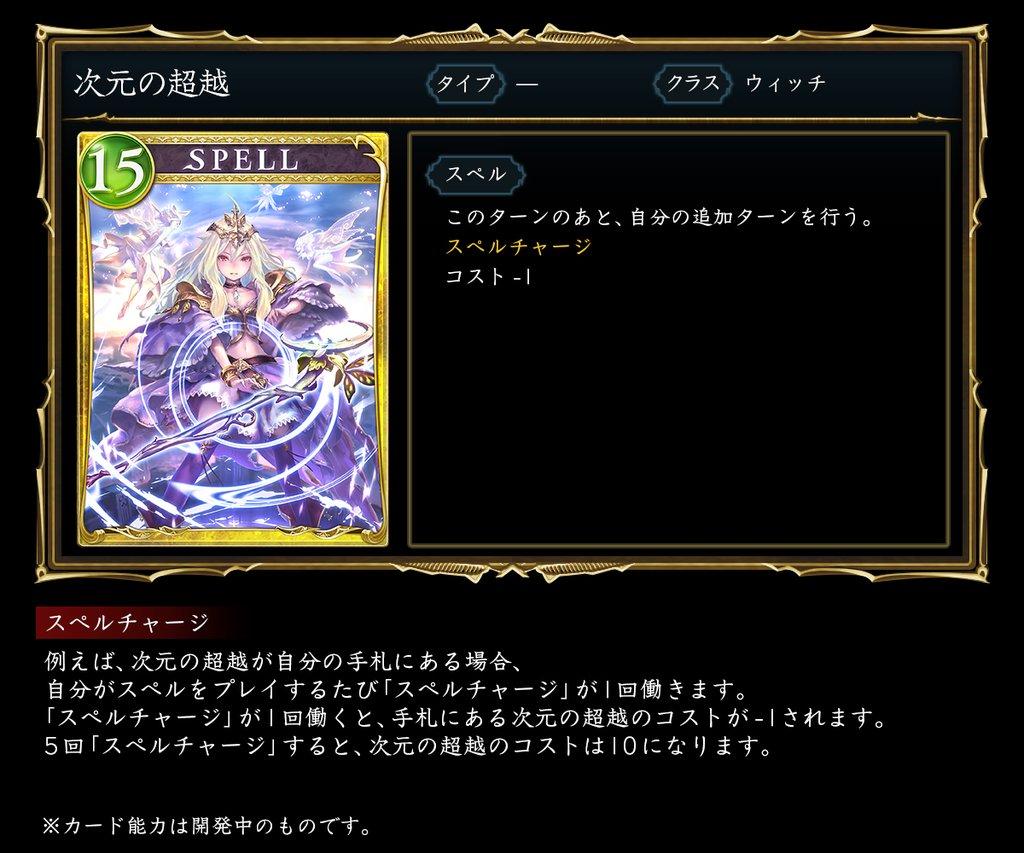 f:id:kigawashuusaku:20161201174432j:plain