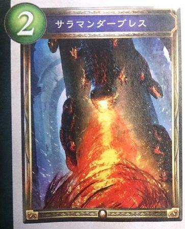 f:id:kigawashuusaku:20161202125743j:plain