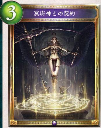 f:id:kigawashuusaku:20161202125827j:plain