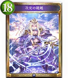 f:id:kigawashuusaku:20161212224443p:plain