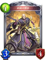 f:id:kigawashuusaku:20161212224614j:plain