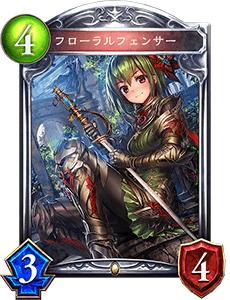 f:id:kigawashuusaku:20161212224656p:plain