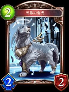 f:id:kigawashuusaku:20161212230457p:plain