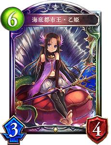 f:id:kigawashuusaku:20161212231528p:plain