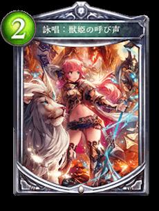 f:id:kigawashuusaku:20161212231644p:plain