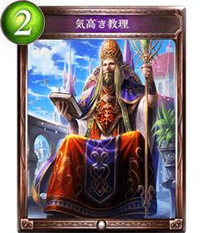 f:id:kigawashuusaku:20161212231729p:plain