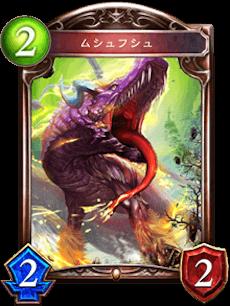 f:id:kigawashuusaku:20161212231803p:plain