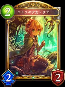f:id:kigawashuusaku:20161212233031p:plain