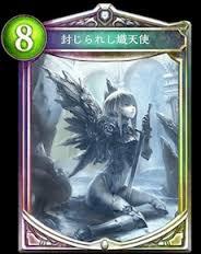 f:id:kigawashuusaku:20161212233500j:plain