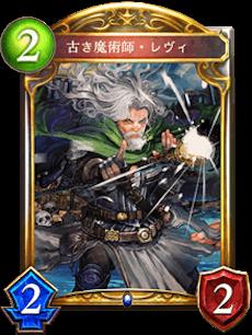 f:id:kigawashuusaku:20161213123435p:plain