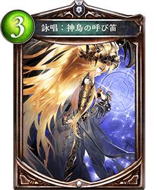 f:id:kigawashuusaku:20161213124230p:plain