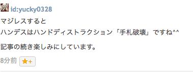 f:id:kigawashuusaku:20161214232932p:plain