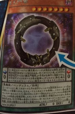 f:id:kigawashuusaku:20161215204115j:plain